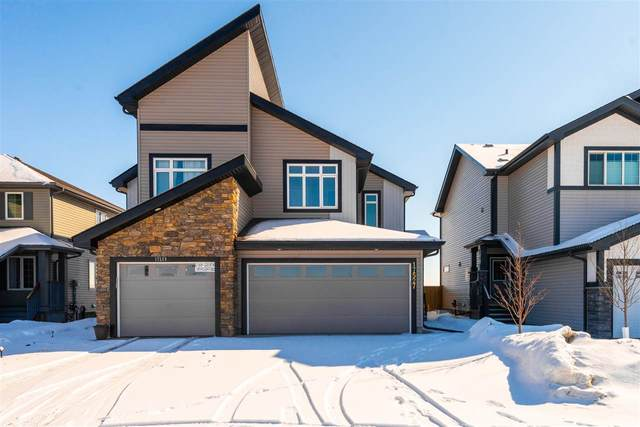 17527 120th Street NW, Edmonton, AB T5X 0K8 (#E4192578) :: Initia Real Estate