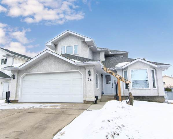 34 Harwood Drive, St. Albert, AB T8N 5P8 (#E4192793) :: The Foundry Real Estate Company