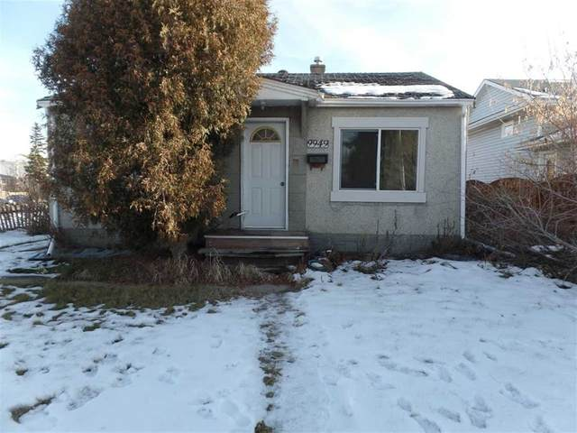 9949 162 Street, Edmonton, AB T5P 3L3 (#E4193354) :: Initia Real Estate