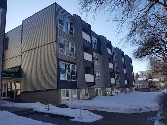 306 9329 104 Avenue, Edmonton, AB T5H 0H9 (#E4194531) :: Müve Team   RE/MAX Elite