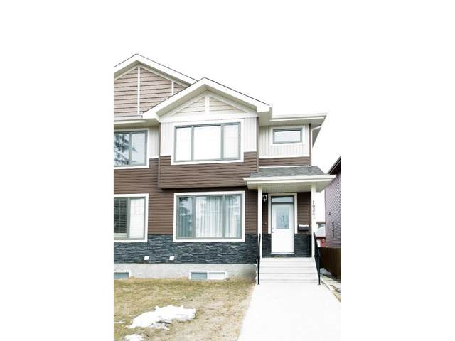 10241 157 Street, Edmonton, AB T5P 2V2 (#E4195262) :: Müve Team | RE/MAX Elite