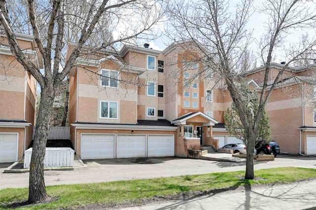 212 9003 106A Avenue, Edmonton, AB T5H 3Y7 (#E4196252) :: Müve Team   RE/MAX Elite