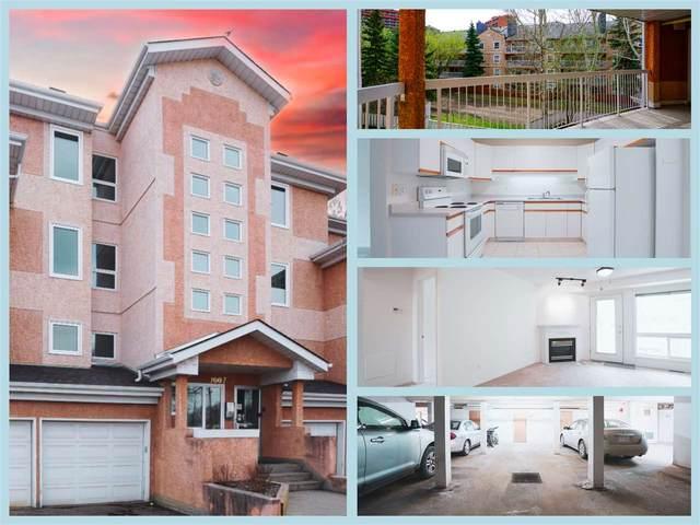 213 9007 106A Avenue, Edmonton, AB T5H 3Y7 (#E4196348) :: Müve Team   RE/MAX Elite