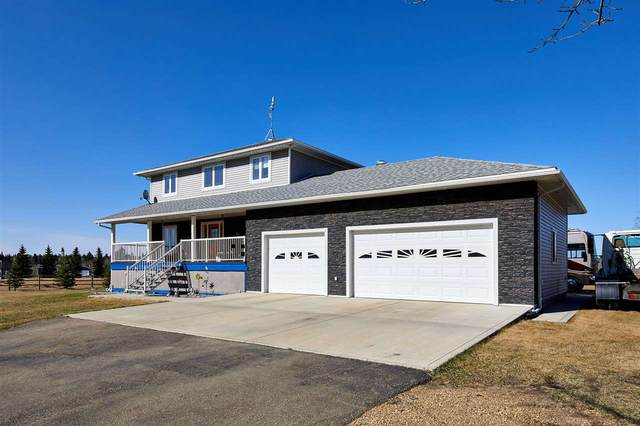 #24 240065 Twp Rd 472, Rural Wetaskiwin County, AB T9A 1W9 (#E4196397) :: The Foundry Real Estate Company