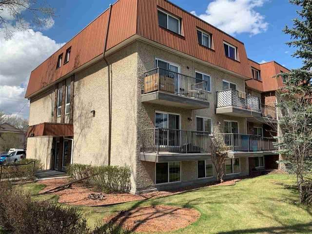 204 12404 114 Avenue, Edmonton, AB T5M 3M5 (#E4196402) :: The Foundry Real Estate Company