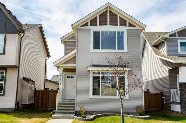 17556 59 Street, Edmonton, AB T5Y 0T9 (#E4196446) :: Müve Team | RE/MAX Elite
