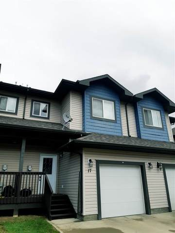 17 16004 54 Street, Edmonton, AB T5Y 0R1 (#E4196564) :: The Foundry Real Estate Company