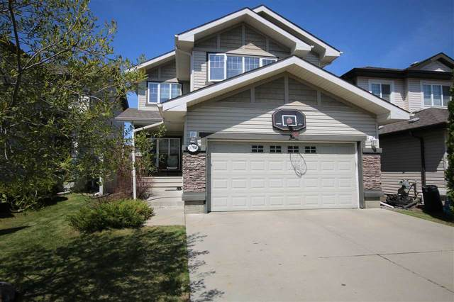 20758 58 Avenue, Edmonton, AB T6M 0K9 (#E4197155) :: Müve Team | RE/MAX Elite