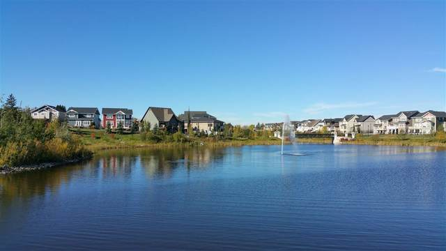 213 560 Griesbach Parade NW, Edmonton, AB T5E 6X1 (#E4197887) :: The Foundry Real Estate Company