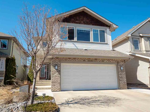 16904 57 Street, Edmonton, AB T5Y 0K4 (#E4197897) :: Müve Team | RE/MAX Elite