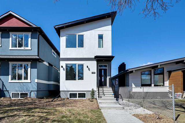 11016 129 Street, Edmonton, AB T5M 0Y3 (#E4198095) :: Müve Team | RE/MAX Elite