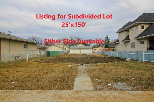 12011 102 Street NW, Edmonton, AB T5G 2G6 (#E4198262) :: The Foundry Real Estate Company