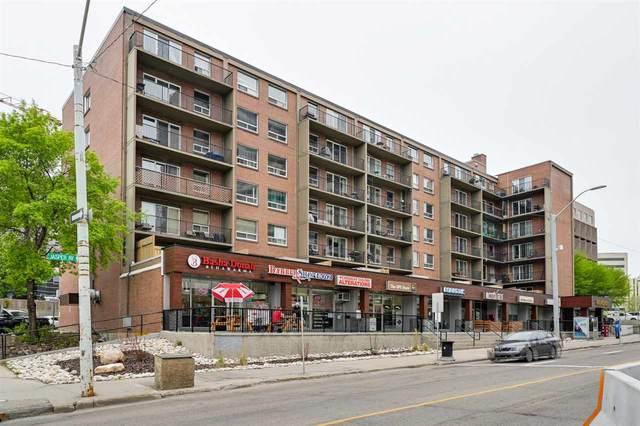 209 11025 Jasper Avenue, Edmonton, AB T5K 0K7 (#E4198683) :: The Foundry Real Estate Company