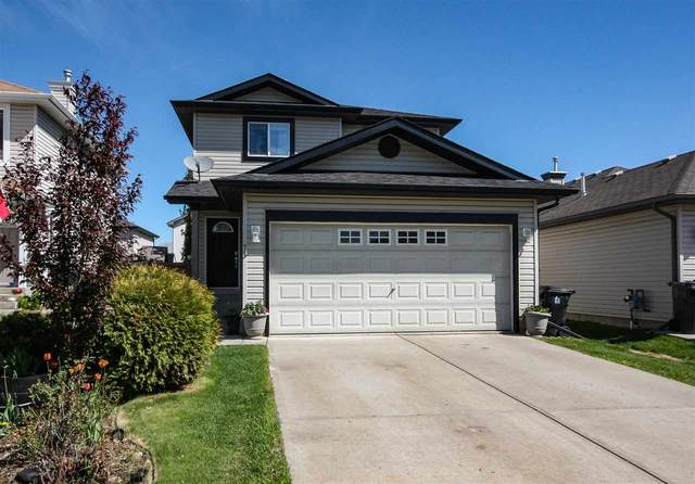 76 Leyland Way, Spruce Grove, AB T7X 4P2 (#E4199475) :: The Foundry Real Estate Company