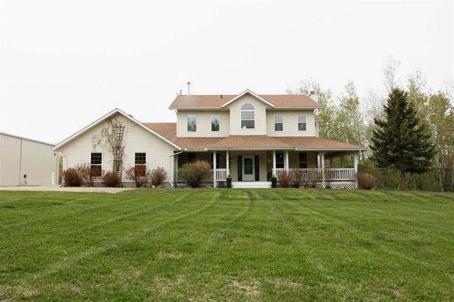 53210 Rge Rd 210, Rural Strathcona County, AB T8G 2B9 (#E4199515) :: The Foundry Real Estate Company