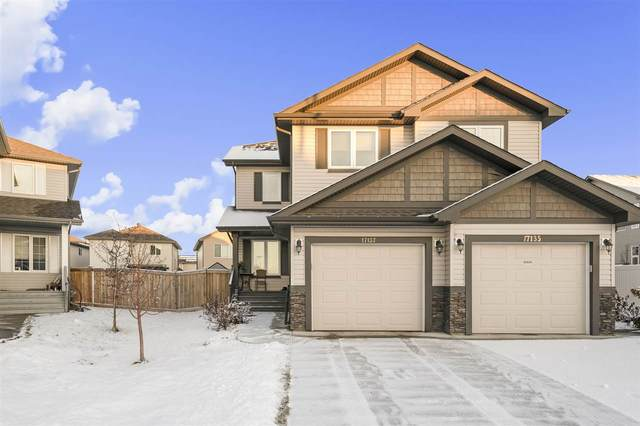 17137 125 Street, Edmonton, AB T5X 0E7 (#E4199570) :: Müve Team | RE/MAX Elite