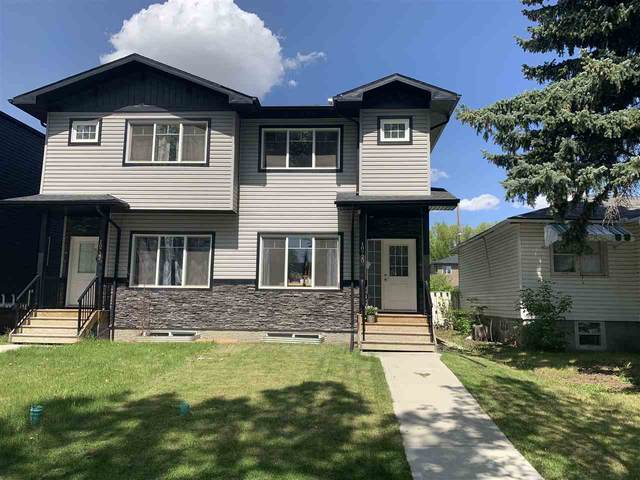 10720 69 Avenue, Edmonton, AB T6H 2E1 (#E4200004) :: Initia Real Estate