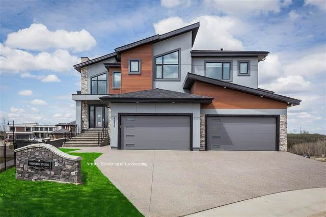 4151 Whispering River Drive, Edmonton, AB T6W 2C9 (#E4200148) :: RE/MAX River City