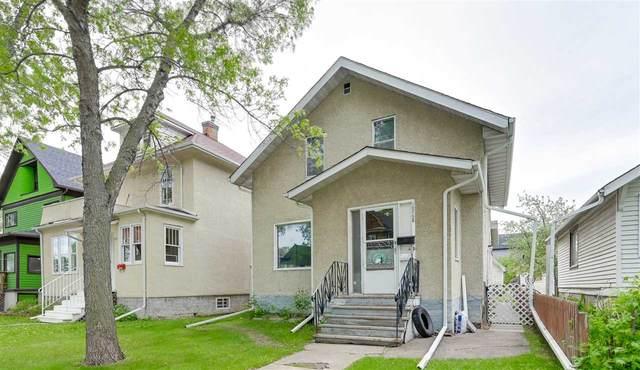 10758 93 Street, Edmonton, AB T5H 1Y5 (#E4200198) :: RE/MAX River City