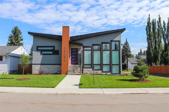 14404 86 Avenue, Edmonton, AB T5R 4B3 (#E4201369) :: Initia Real Estate