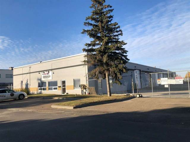 11320 143 ST NW NW, Edmonton, AB T5M 1V5 (#E4201425) :: The Foundry Real Estate Company