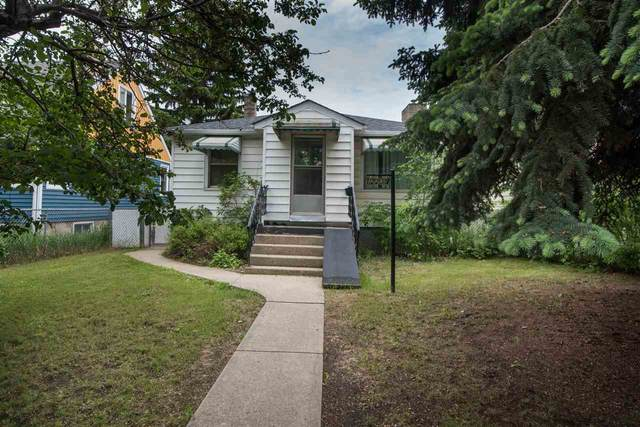 12235 104 Street NW, Edmonton, AB T5G 2L7 (#E4202000) :: RE/MAX River City