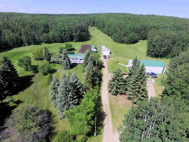 51112 Rge Rd 72, Rural Parkland County, AB T7A 1S4 (#E4203235) :: The Foundry Real Estate Company