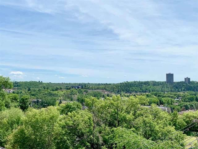 302 9923 103 Street, Edmonton, AB T5K 2J3 (#E4203780) :: Initia Real Estate
