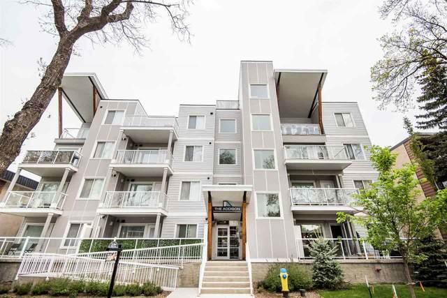 403 10030 83 Avenue, Edmonton, AB T6E 2C2 (#E4204636) :: The Foundry Real Estate Company