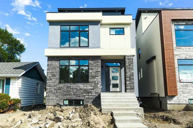10713 69 Street, Edmonton, AB T6A 2T2 (#E4204813) :: Müve Team | RE/MAX Elite