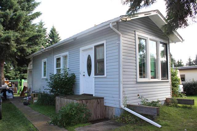 5026 51 Avenue, Andrew, AB T0B 3H0 (#E4208279) :: Müve Team | RE/MAX Elite