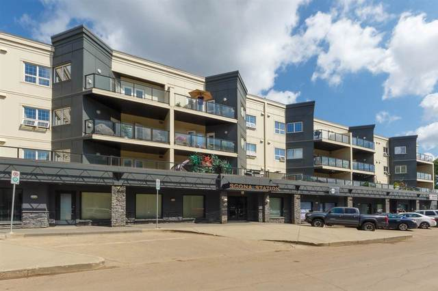 404 10116 80 Avenue, Edmonton, AB T6E 6V7 (#E4208712) :: The Foundry Real Estate Company