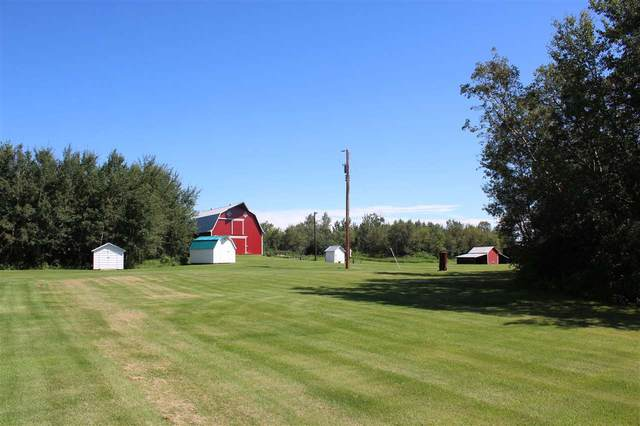 5436033 Range Road 175, Rural Lamont County, AB T0B 3H0 (#E4208750) :: The Foundry Real Estate Company