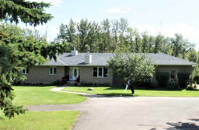 110 54150 RGE RD 224, Rural Strathcona County, AB T8L 3Y5 (#E4209472) :: Initia Real Estate