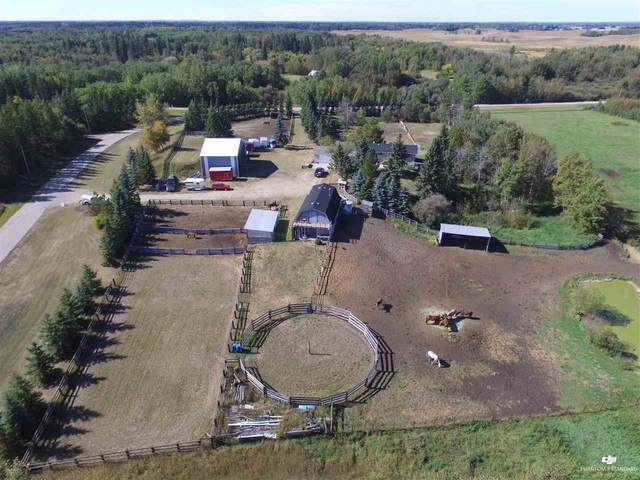 20 51503 Rge Rd 270 Road, Rural Parkland County, AB T7Y 1E9 (#E4211063) :: RE/MAX River City