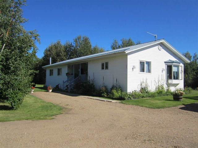 311 -  58532 RR 113, Rural St. Paul County, AB T0A 0C0 (#E4211467) :: Initia Real Estate