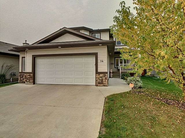 14 Danfield Place, Spruce Grove, AB T7X 0A3 (#E4215104) :: The Foundry Real Estate Company