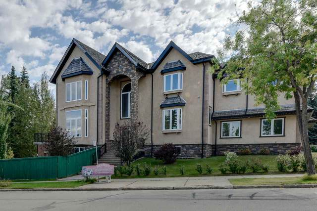 47 Blackburn Drive W, Edmonton, AB T6W 1C5 (#E4215156) :: The Foundry Real Estate Company