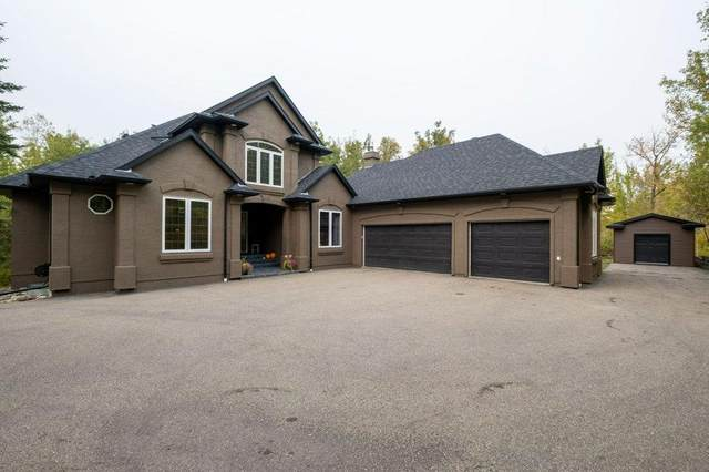 313 52147 RGE RD 231, Rural Strathcona County, AB T8B 1A4 (#E4215162) :: Initia Real Estate
