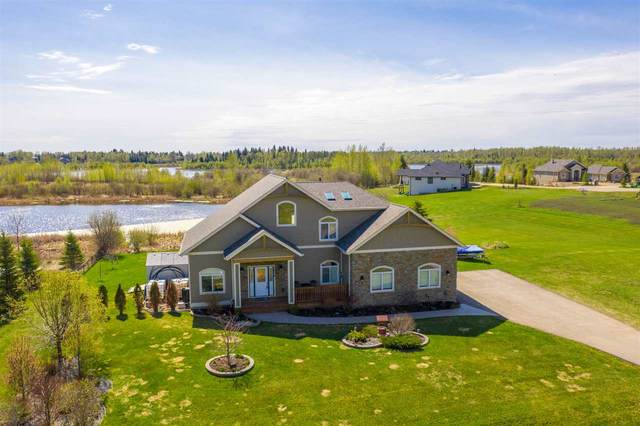 2018 Spring Lake Drive, Rural Parkland County, AB T7Z 0G8 (#E4215422) :: RE/MAX River City