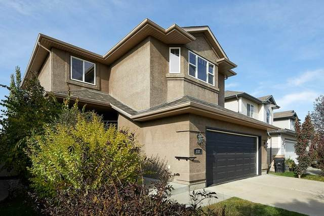 112 Foxtail Point(E), Sherwood Park, AB T8N 6P1 (#E4215607) :: The Foundry Real Estate Company