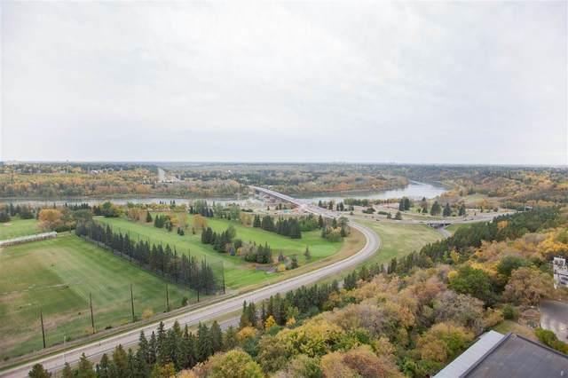 1601 12141 Jasper Avenue, Edmonton, AB T5N 3X8 (#E4215674) :: The Foundry Real Estate Company