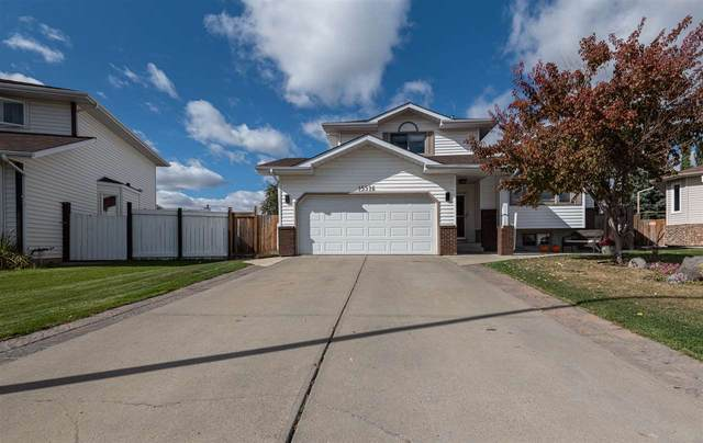 15516 68 Street, Edmonton, AB T5Z 2W5 (#E4215859) :: The Foundry Real Estate Company