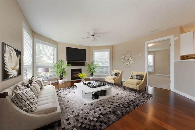 308 7951 96 Street NW, Edmonton, AB T6C 4R1 (#E4216140) :: Initia Real Estate