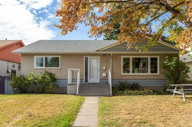 12816 89 Street, Edmonton, AB T5E 3J9 (#E4216587) :: Initia Real Estate