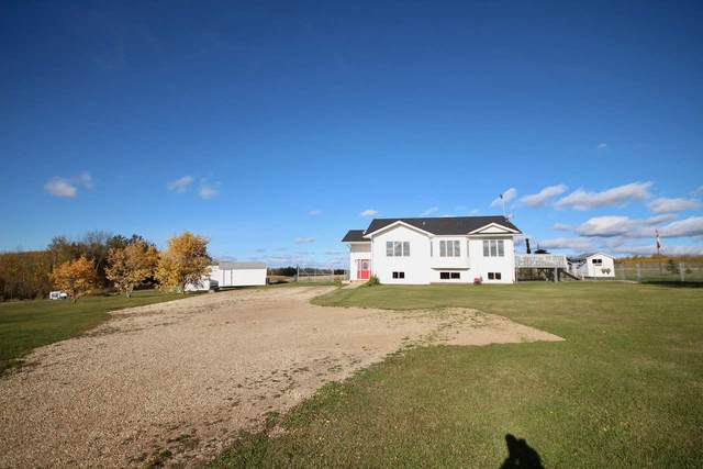 644055 Rr 213, Rural Athabasca County, AB T0A 0M0 (#E4216619) :: The Foundry Real Estate Company