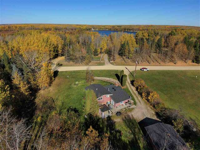 15 52318 RGE RD 25, Rural Parkland County, AB T7Y 2M3 (#E4216746) :: Müve Team | RE/MAX Elite