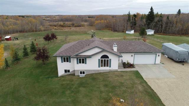 98 53348 RGE RD 211, Rural Strathcona County, AB T8G 2A9 (#E4216972) :: Initia Real Estate