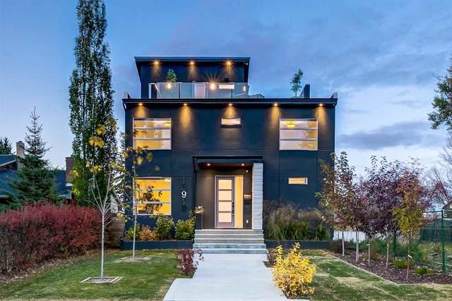 13910 92 Avenue, Edmonton, AB T5R 5A9 (#E4218233) :: Initia Real Estate