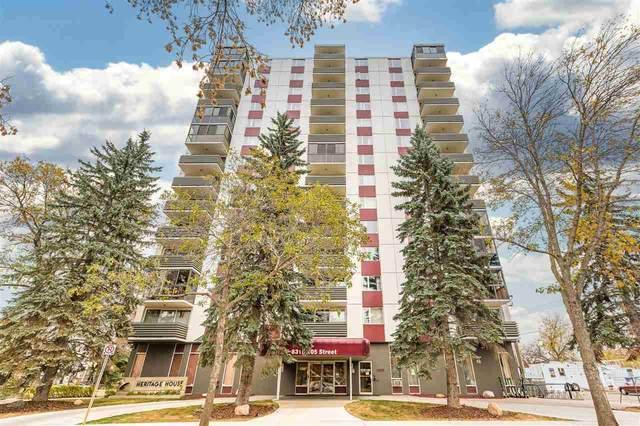 1505 8315 105 Street, Edmonton, AB T6E 4H4 (#E4218599) :: Initia Real Estate